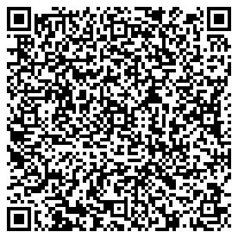 """QR-код с контактной информацией организации ООО """"Углеснаб"""""""