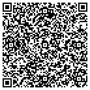 """QR-код с контактной информацией организации ООО """"Пульвер-сервис"""""""