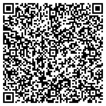 QR-код с контактной информацией организации ИП Вырупаева В.В.