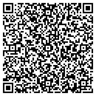 QR-код с контактной информацией организации ЧП Аурум