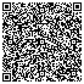 QR-код с контактной информацией организации тоо Вудлайн