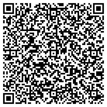 """QR-код с контактной информацией организации магазин """"Экватор"""""""