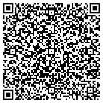 """QR-код с контактной информацией организации Магазин вещей """"Aurora"""""""