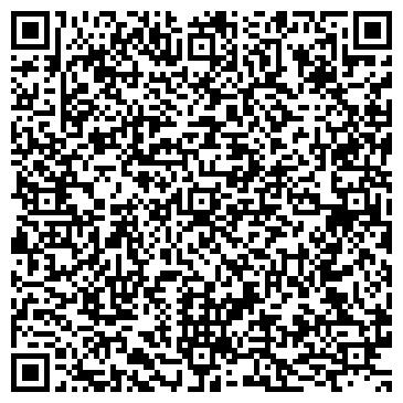 """QR-код с контактной информацией организации ТзОВ """"Удеч-Техніка"""""""