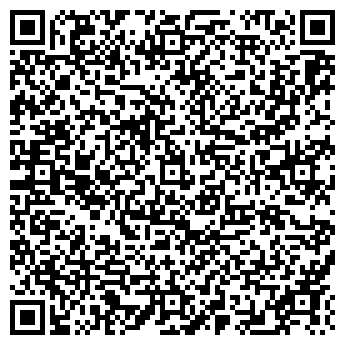 QR-код с контактной информацией организации Общество с ограниченной ответственностью ТОО «Урал-Алтын»