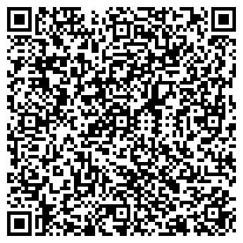 """QR-код с контактной информацией организации Общество с ограниченной ответственностью ООО """"ГрануРус"""""""
