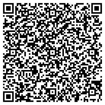 QR-код с контактной информацией организации ООО «Осмос Трейд»