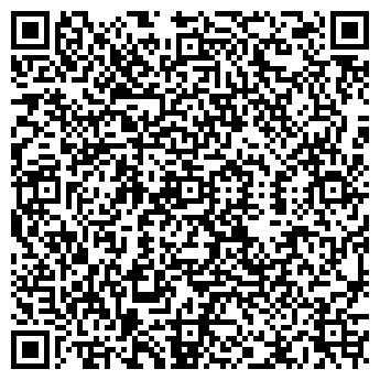 QR-код с контактной информацией организации Сигма-С