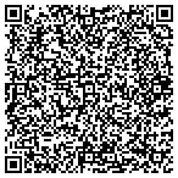 QR-код с контактной информацией организации ЧП Лакизюк Л.А.