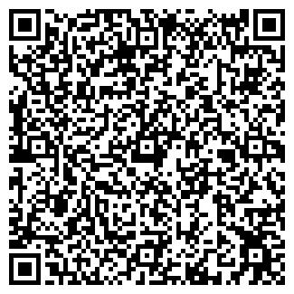 QR-код с контактной информацией организации Maxima