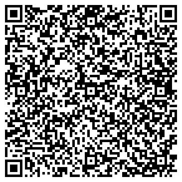 QR-код с контактной информацией организации ТОО Азия Пром Комплект