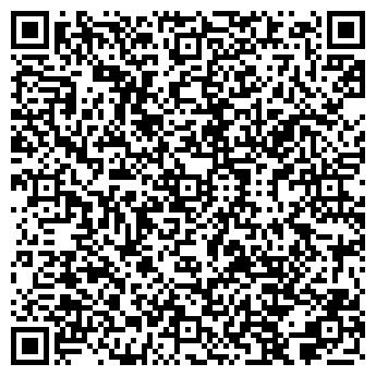 QR-код с контактной информацией организации СВД, ООО