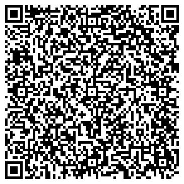 QR-код с контактной информацией организации ООО Кильчень