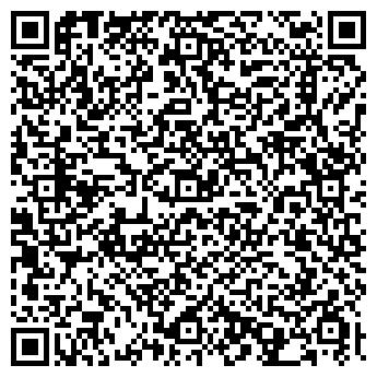 QR-код с контактной информацией организации Фирма «Кристиан»