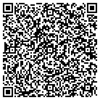 QR-код с контактной информацией организации ЧТУП «КВЕРЦУС»