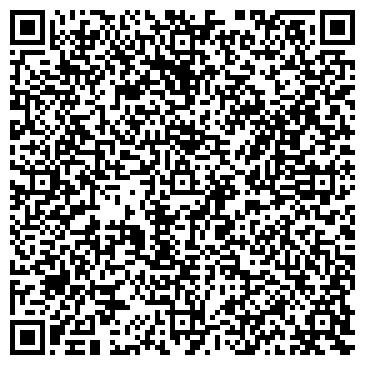 """QR-код с контактной информацией организации Общество с ограниченной ответственностью ООО """"Зебравуд"""" Деревообработка"""