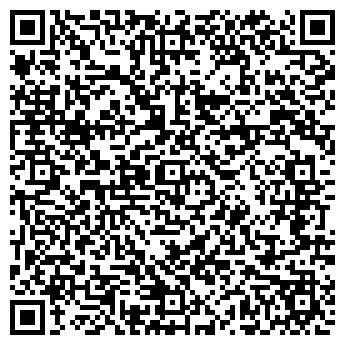 """QR-код с контактной информацией организации ООО """"Велл-трайд"""""""
