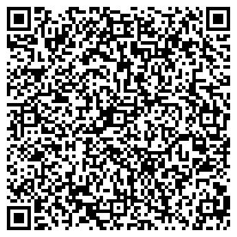 QR-код с контактной информацией организации OOO «ОТРИКС»