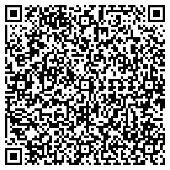 """QR-код с контактной информацией организации OOO """"Мергуд"""""""