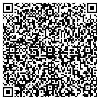 QR-код с контактной информацией организации Общество с ограниченной ответственностью ООО ПромАСА