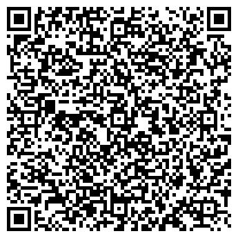 QR-код с контактной информацией организации ТОО «Фибро-Декор»