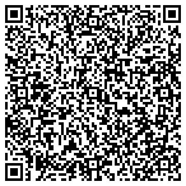 """QR-код с контактной информацией организации ТОО """"Трейдинговая Компания """"Омега Мера"""""""