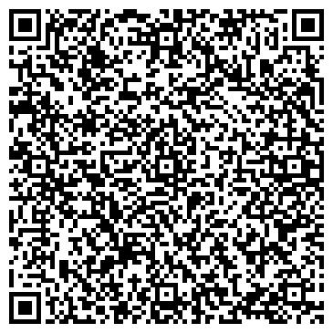 QR-код с контактной информацией организации ТОО «TANSU-KORDAI» Казахстан