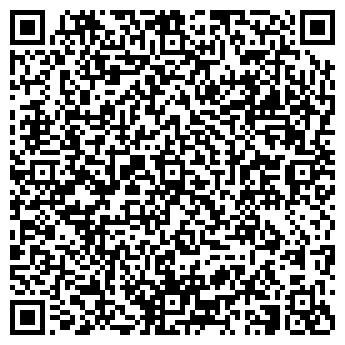 """QR-код с контактной информацией организации ТОО """"Спектр-ТС"""""""