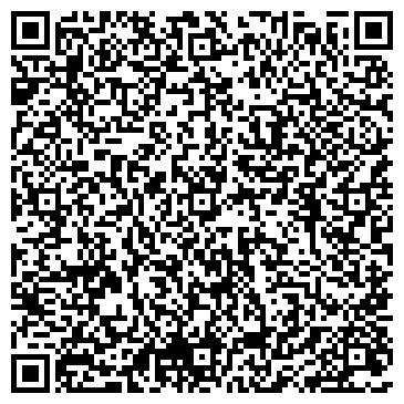 """QR-код с контактной информацией организации ТОО """"AktauTruckService"""""""