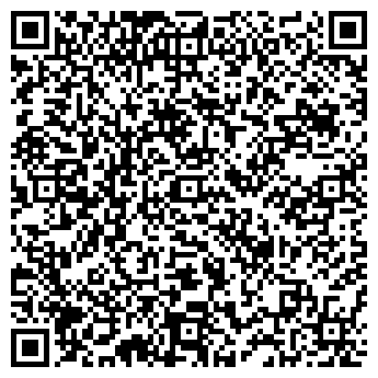 """QR-код с контактной информацией организации ТОО """"Казшинком"""""""