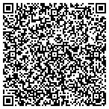 QR-код с контактной информацией организации Общество с ограниченной ответственностью ТОО «Hosoo Interenational CIS»