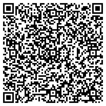 """QR-код с контактной информацией организации ООО """"ТТА"""""""