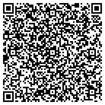 QR-код с контактной информацией организации ТОО Строй-экоблок