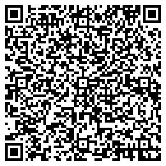 QR-код с контактной информацией организации Аником