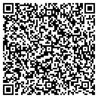 QR-код с контактной информацией организации Трубомер