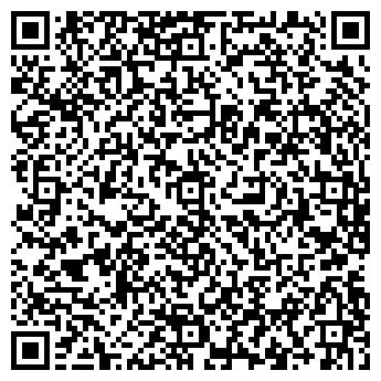 QR-код с контактной информацией организации Ви Ар Саплай Азия ТОО