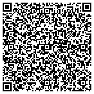 QR-код с контактной информацией организации ТОО «General Welders»