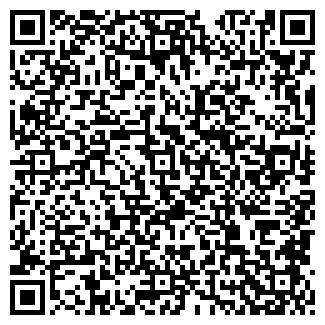 QR-код с контактной информацией организации ИП ЯКУБ