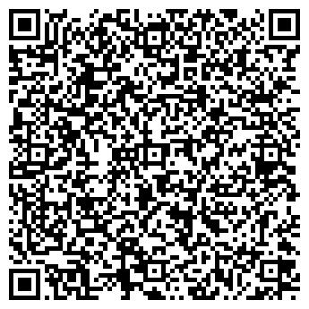 """QR-код с контактной информацией организации Компания """"AGG-Group"""""""
