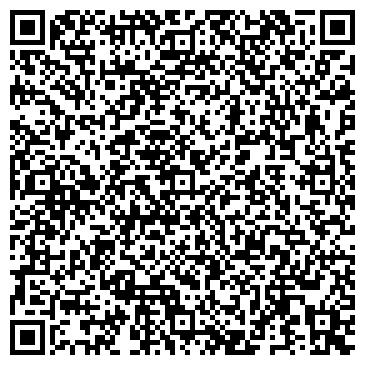 """QR-код с контактной информацией организации ТОО """"Комфорт Салон"""""""