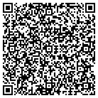 QR-код с контактной информацией организации ТОО «Damu KM Group»