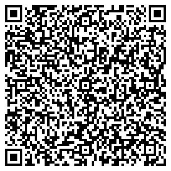 QR-код с контактной информацией организации ТОО «Гидромаш-Модуль»
