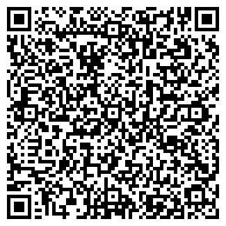 """QR-код с контактной информацией организации ТОО """"ПРИОРИТЕТ"""""""