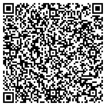"""QR-код с контактной информацией организации НПО """"Алмаз"""""""