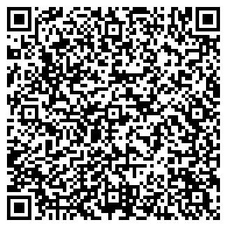 QR-код с контактной информацией организации ТОО Арсенал16