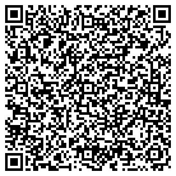 """QR-код с контактной информацией организации Общество с ограниченной ответственностью ООО """"Альтерметалл"""""""