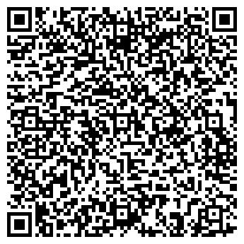 """QR-код с контактной информацией организации ООО """"Тарпан"""""""