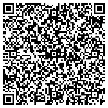 """QR-код с контактной информацией организации ООО """"ДРД"""""""