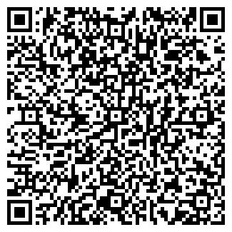 """QR-код с контактной информацией организации ООО """"Самрук"""""""