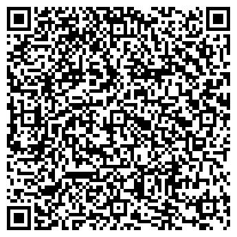 QR-код с контактной информацией организации Общество с ограниченной ответственностью ООО ВитаРус